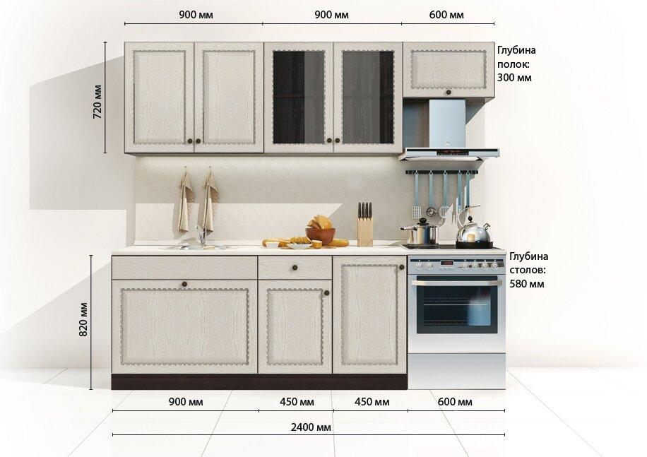 Кухня Юлия 2400 (Мария) дуб беленыйДуб беленый<br>Кухонный гарнитур длиной 2,4 м. Корпуса выполняются из австрийской ЛДСП в цвете бук Тирольский. Фасады из массива дуба беленого. Металлические ручки под бронзу. В гарнитуре есть все необходимое: большой стол под мойку, выдвижной ящик для хранения столовых приборов, витрина с матовым стеклом, полка над вытяжкой. Если вам необходимо приобрести дополнительные элементы, тогда заходите в раздел кухонные системы и выбирайте Юлия. В стоимость гарнитура входят столы, полки и ручки. Бытовая техника в стоимость не входит. Столешница, стеновая панель, мойки и сушки приобретаются отдельно в разделе Дополнительные элементы (в меню выше).<br><br>Скидка: 29%